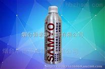 石墨烯纳米合金抗磨剂