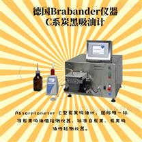 白炭黑Asorptometer C吸油值检测仪布拉德