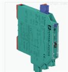 KCD2-SR-Ex1.LB.SPP+F倍加福输入光栅,隔离式安全栅