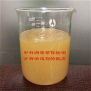 消泡劑配方_主要成分分析