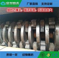 江苏易拉罐回收耗损低破碎机厂家