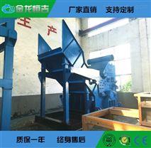 油漆桶粉碎機生產線,油桶破碎機加工廠