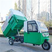 山东名牌电动三轮挂桶式垃圾车