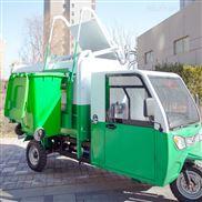 自卸式电动垃圾车