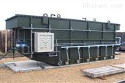 恒峰蓝工业废水处理一体化设备