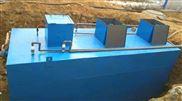 一體化汙水處理池改造工程
