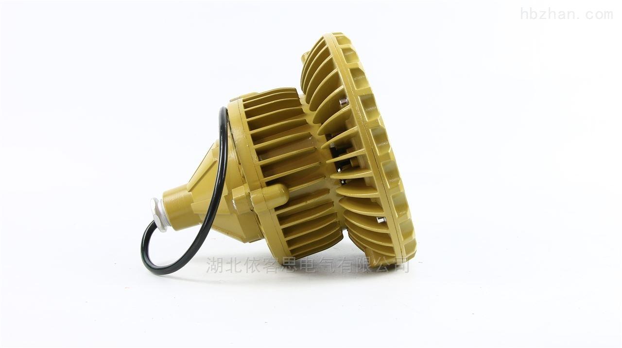 模組式LED防爆燈