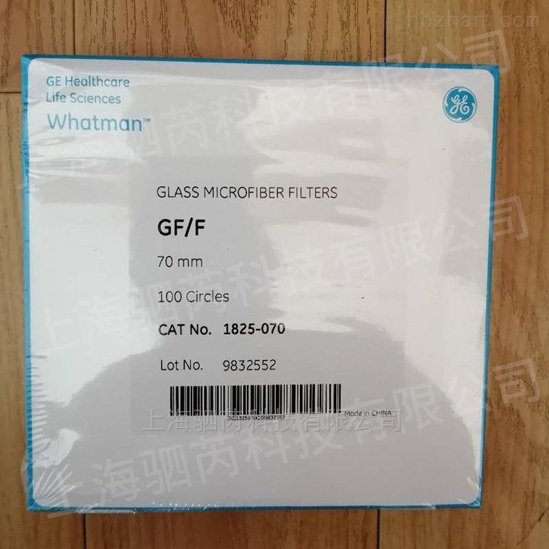 whatmanGF/F玻璃纤维滤纸1825-070