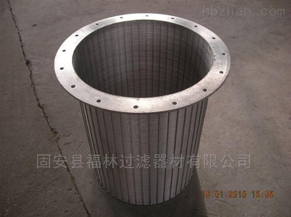 FLGL-100*320/360不锈钢折叠水滤芯