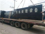 山东养猪厂污水一体化处理设备