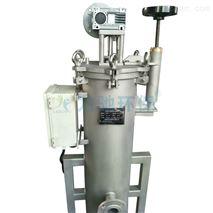 化工廠專用刮刀式過濾器