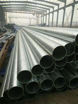 广东中山给水消防热镀锌钢管质量保障