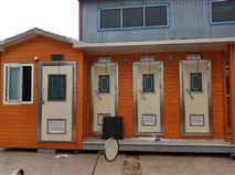 发泡生态厕所---移动公厕--河北景区厕所
