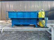 气浮一体化污水处理装置 斜管沉淀池