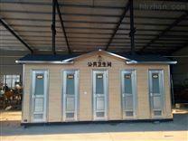 无水临时厕所--打包best365亚洲版官网厕所--沧州移动厕所