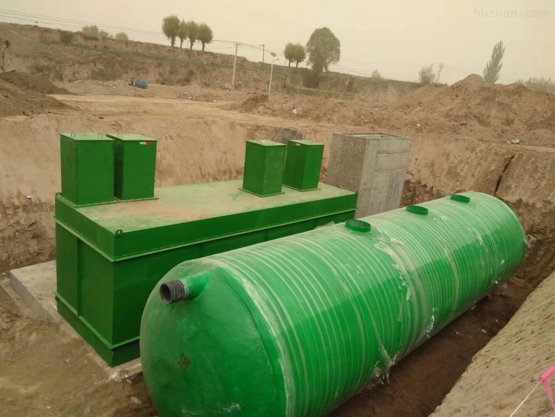 成都市白酒厂废水处理处理方法