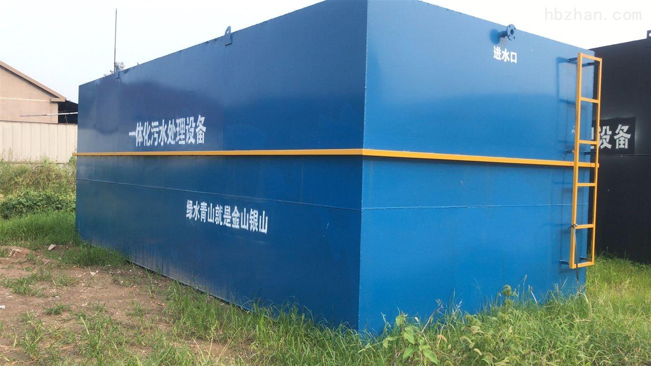 遂宁市酒厂污水处理怎么处理