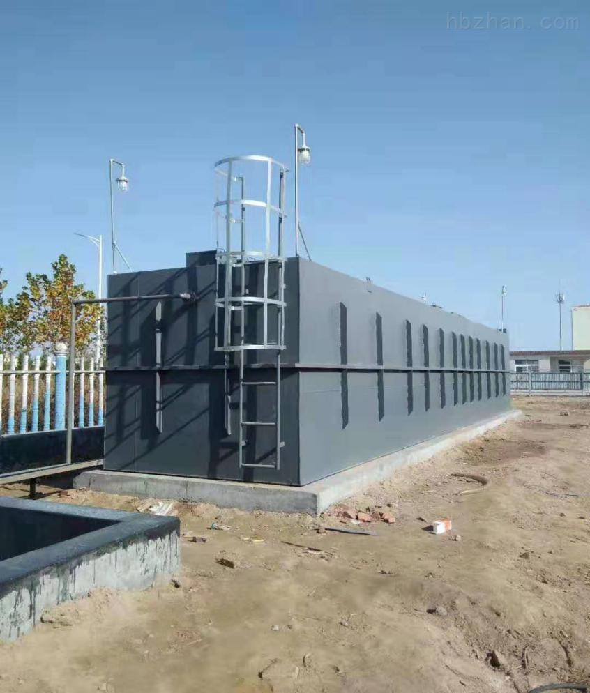 泸州市酿酒厂污水处理设备设备厂家