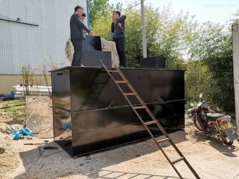 绵阳市白酒厂废水处理处理方法