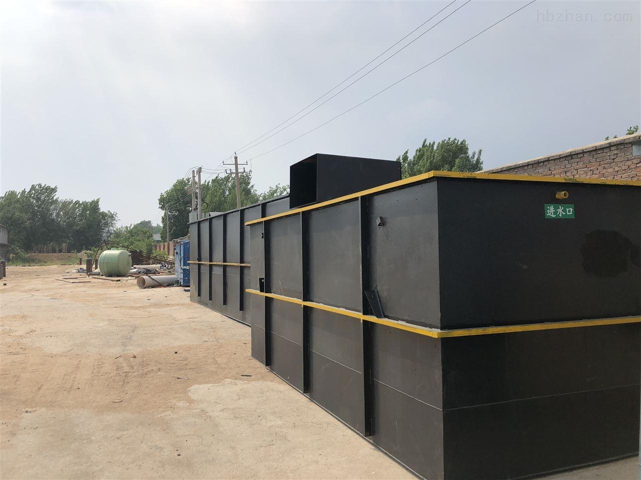 自贡市酒厂污水处理环保设备*