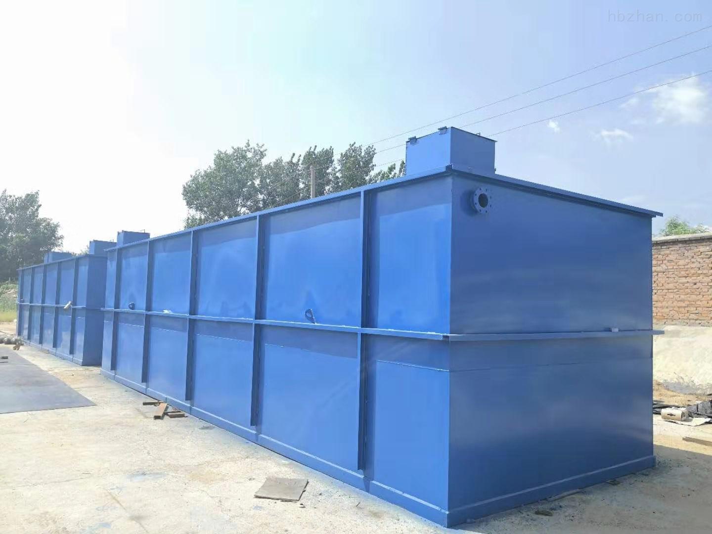 凉山彝族自治州酒厂生活污水处理环保设备