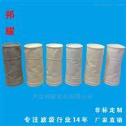 耐高温除尘布袋 脉冲除尘器专用集尘袋