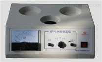 F-1型水份測定儀