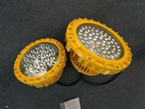 佛山LED泛光灯GF9035 100w防爆灯厂家