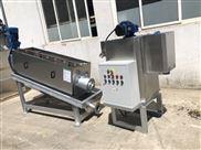 叠螺机选型污泥脱水机专业生产鼎越环保