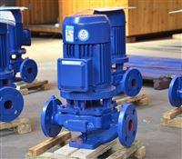 立式管道热水泵
