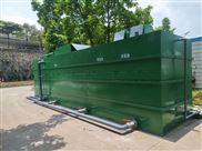 屠宰場污水處理設備安裝說明