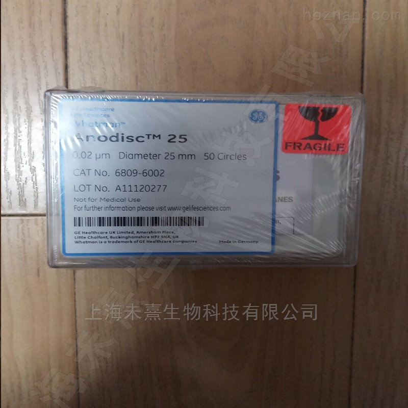 whatman25mm20纳米0.02um氧化铝膜AAO膜