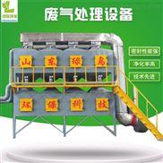 喷漆废气处理设备用绿岛催化燃烧环保节能