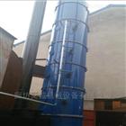 hc-20190610废气治理 烟气脱硫塔 酸雾洗涤塔