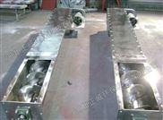 不锈钢螺旋输送机生产厂家全国供应