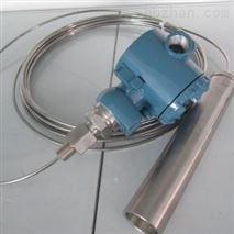 儲罐法蘭安裝電纜投入式液位變送器價格