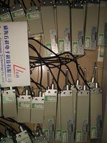 机床数显光栅尺编码器