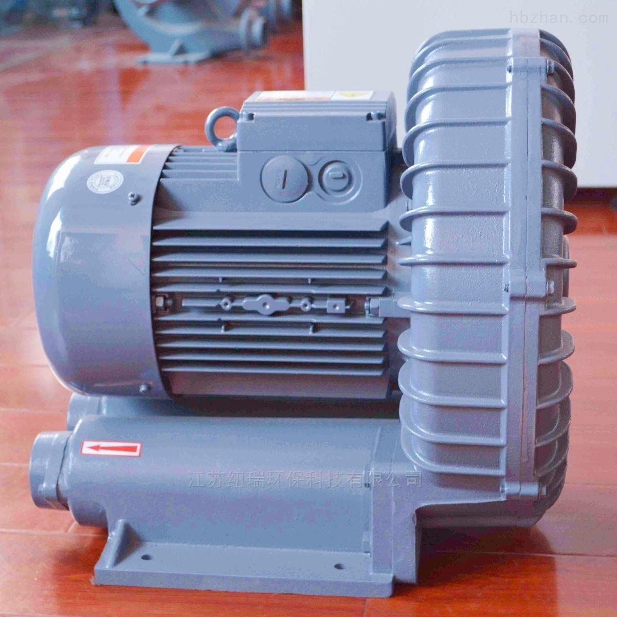深水曝气旋涡高压风机 污水处理漩涡气泵