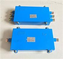 JHHG矿用光缆盘纤盒