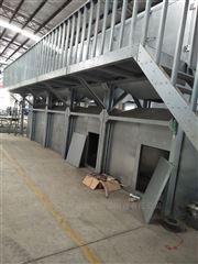 工业废气处理鹰潭网带炉油烟净化设备付款方式