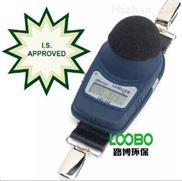 CEL-350-(防爆)個體噪音劑量噪聲計