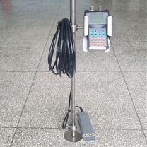 便携式多普勒流速流量仪
