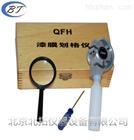 QFH附着力试验仪(百格刀/划格器)