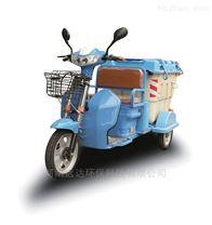 小型电动三轮保洁车环卫垃圾道路三轮车