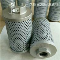 回油滤芯久保田U-15-3S/U15挖掘机配件液压回油滤芯