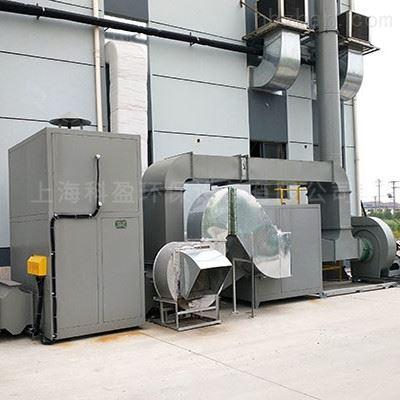 浸漆烘箱废气催化燃烧净化装置
