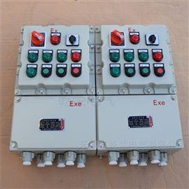 BXK51乐清防爆控制按钮箱生产厂家