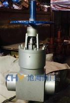 CHZ64Y鍛鋼高溫高壓自密封平板閘閥