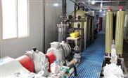 电厂脱硫废水处理设备