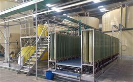 TSHRO制药废水零排放